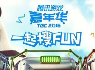 《冒险岛2》确认参展TGC 将发布年度重磅合作
