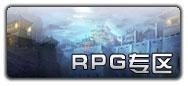 DOTA2 RPG