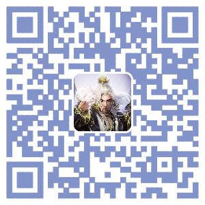 扫一扫加入17173新天龙八部玩家群和大家一起交流!