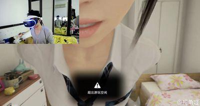 单基吐槽秀:老司机终于攻破VR萌妹裙下风光-17173游戏频道