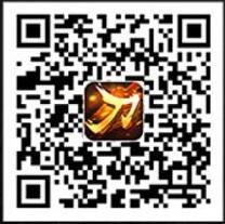 刀剑斗神传二维码扫描