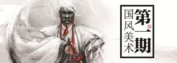授人以渔 《天涯明月刀ol》天峰训练营传承国风文化