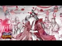 新剧情首曝!《笑傲江湖OL》7・14绝世高手大版
