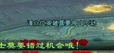 琅嬛福地副本详解 队伍配置与副本技巧分享
