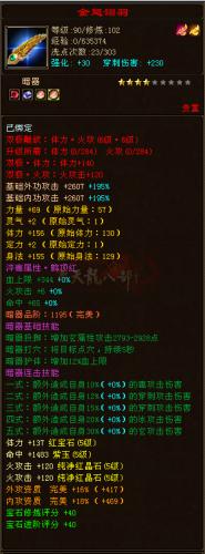 """新版本""""袖里乾坤""""4月28日公測 贊暖心設計"""